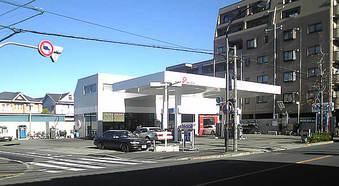 20081207朝日石油株式会社