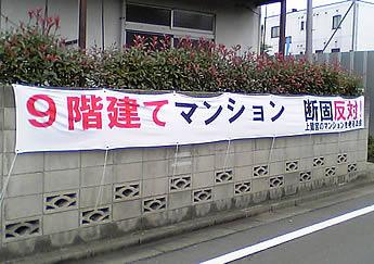 20060603hentai