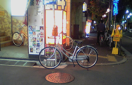 20050926