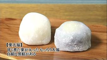 20120208kodoku_yamato03
