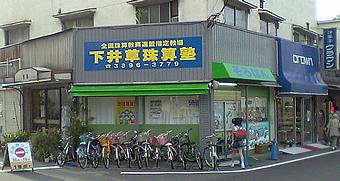 20070803下井草珠算塾