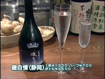 20101001sampomiti_hajime04