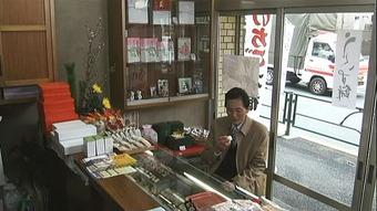 20120208kodoku_yamato04