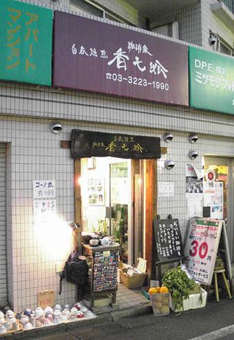 20081025coffee05