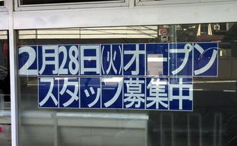 20120219famima02