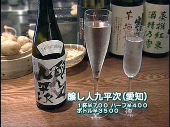 20101001sampomiti_hajime06