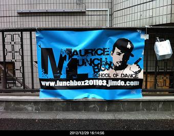 20121229lunchbox01
