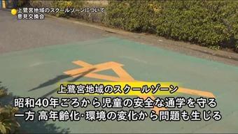 kamisagi_kisei04
