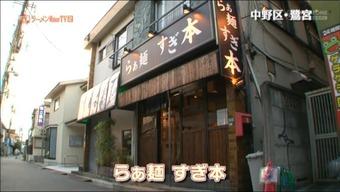 2015sugimoto01