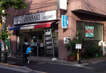 20111023iwasaki
