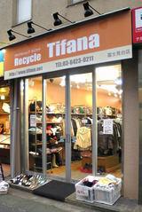 20071117fujimidai_tifana