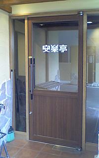 20060324anraku02