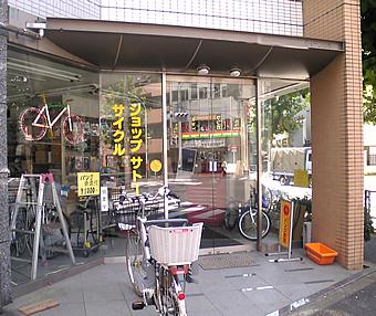 20070817cycleshop