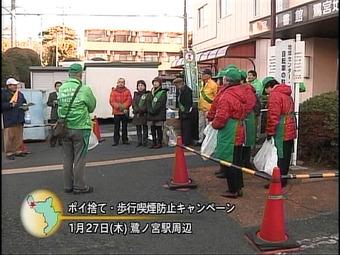 20110127ekimae_clean02