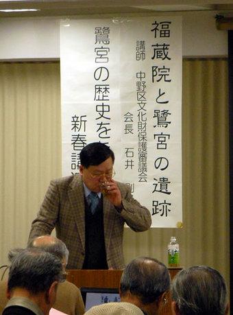 20100220鷺宮の歴史をたどる講演会「福蔵院と鷺宮の遺跡」