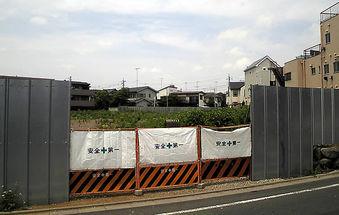 20090523ohno_atochi