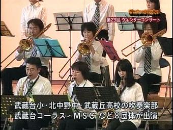 20101220jcn_nakano02
