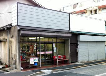 20110625siozawa