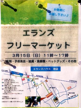 2015-03-13-09-38-39
