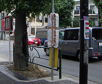 20070609bus_stop