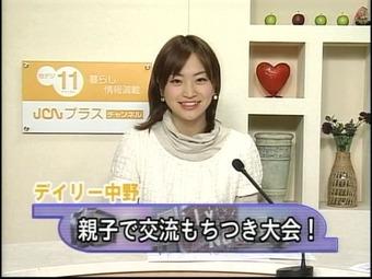 20101205oyako_moti_jcn00