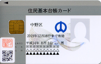 juwki_card