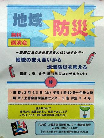 20130217kamisagibowsai