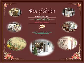 rose_shalon