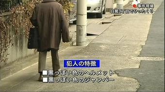 20110216hittakuri02c