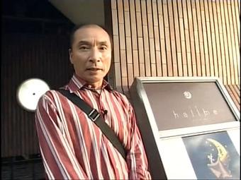 20101001sampomiti_hajime01