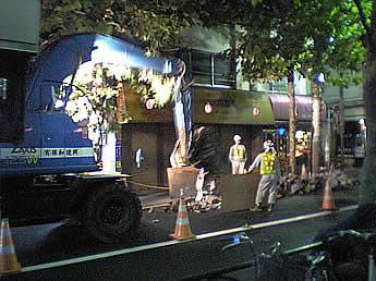 20061015nakasugi_kowji