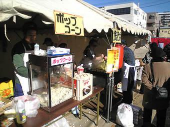 20090111fujimidai04