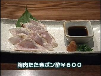 20101001sampomiti_hajime05