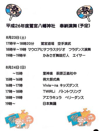 2014-08-23-07-33-34