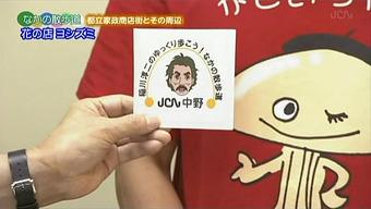 20120701yosizumi06