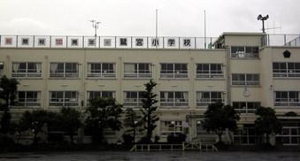 20100523 鷺宮小学校 創立130周年 鷺宮 選挙 投票所