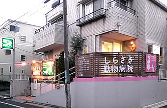 20071208sirasagi_zoohos