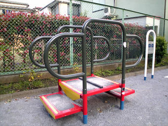 20100424 鷺宮6丁目 鷺六公園 健康づくり 中野区 健康器具 ゆったりステップ