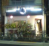 20070222menmen_night