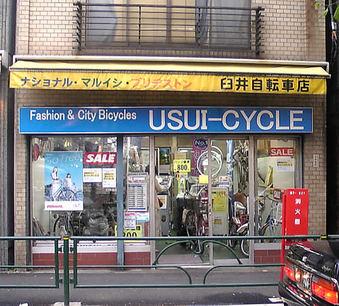 20080614usui_sale02