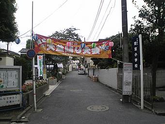 20080810盆踊り大会2日目の朝