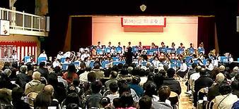 20090328 武蔵台小学校 吹奏楽団 定期演奏会 上鷺宮 吹奏楽