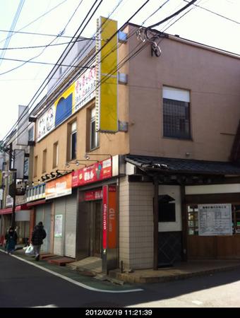 20120219fujimidai01