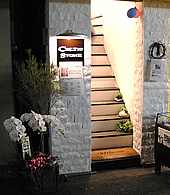 20071115selticstone02