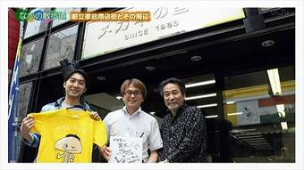 20120701miyamoto04