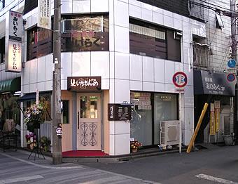 20080301kamiichi