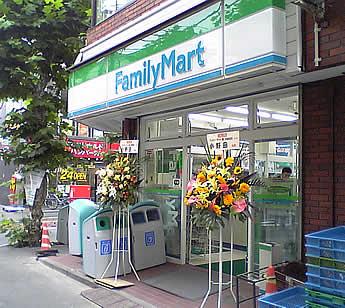 ファミリーマート鷺宮店