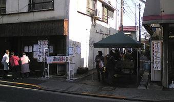 20081221irumi