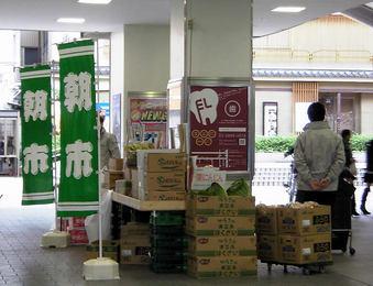 20091129中村橋駅 朝市