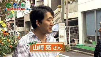 2012yamazakihana04